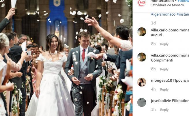 Внукът на Грейс Кели вдигна пищна сватба в Монако