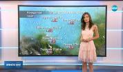 Прогноза за времето (29.07.2019 - обедна емисия)
