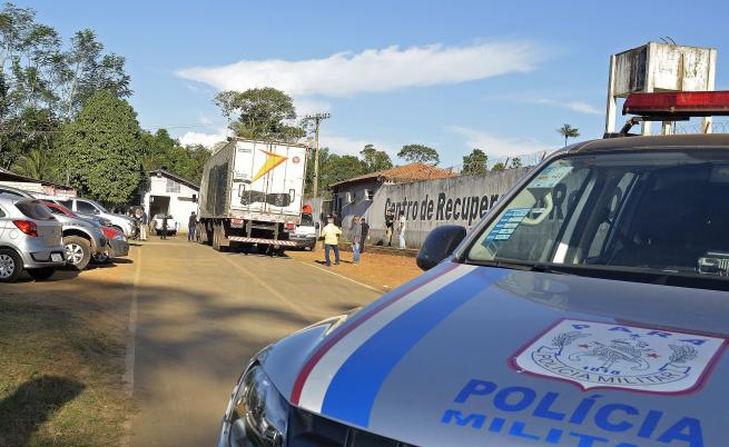 Десетки убити при петчасов бунт в бразилски затвор
