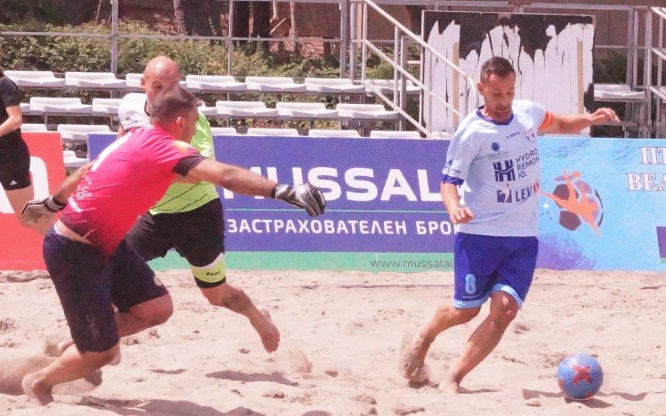 Снимка: Стара Загора приема 3 кръга от Държавното по плажен футбол