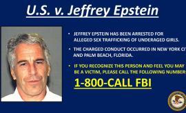 <p>ФБР проверява самоубил ли се е Джефри Епстайн</p>
