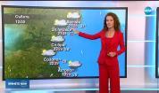 Прогноза за времето (03.08.2019 - обедна емисия)
