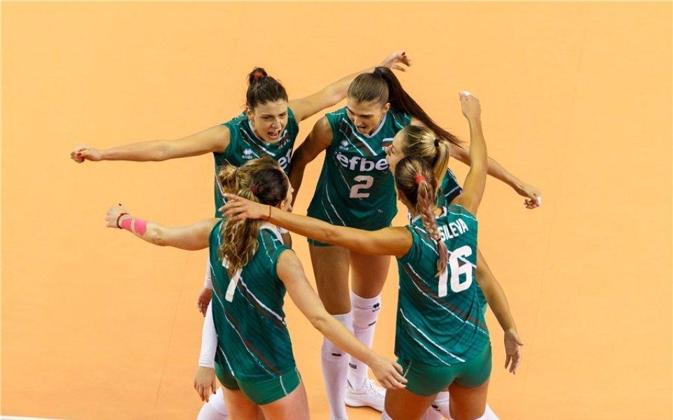 Женскиятнационален отбор по волейбол на България бе съвсем близо до