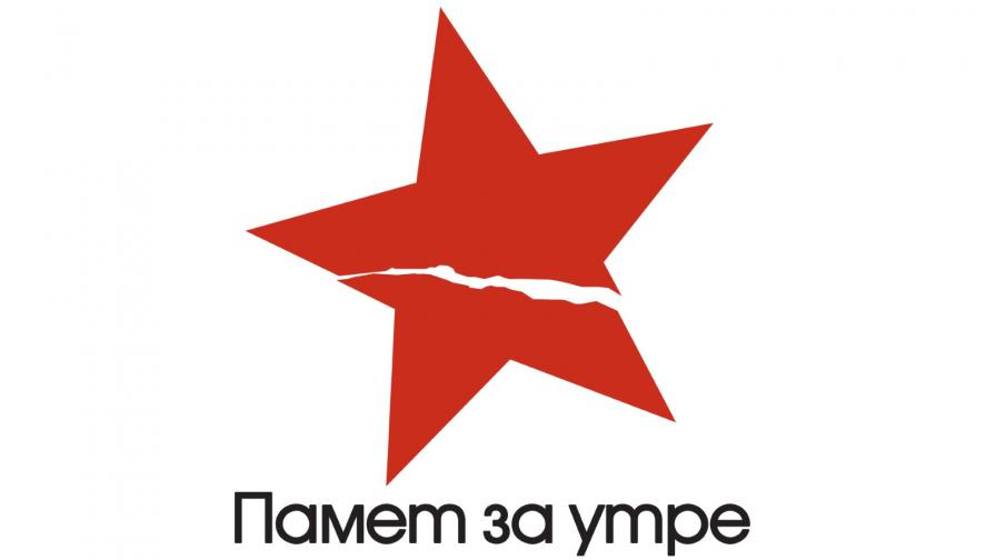 Историци маркират знакови места за 9 септември, БСП: фашизъм