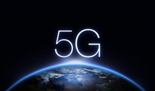 Кой се страхува от 5G?