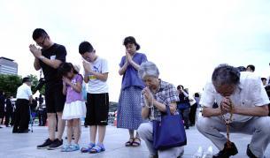 <p>Япония отбелязва <strong>74 години от атомната бомбардировка</strong> над Хирошима</p>