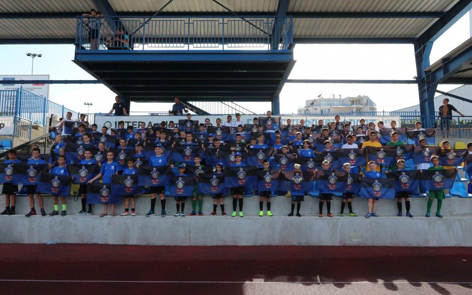 Интер отново вдъхнови над 110 деца у нас