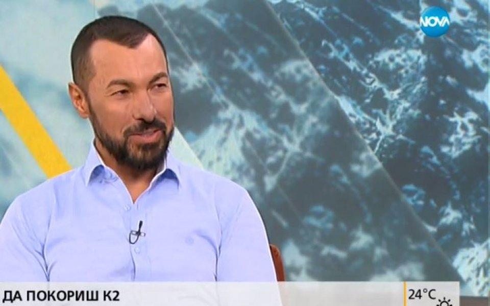 Снимка: Да покориш К2: Говори вторият българин, изкачил най-смъртоносния връх