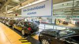 <p>Автомобилната промишленост влиза в тежка криза</p>