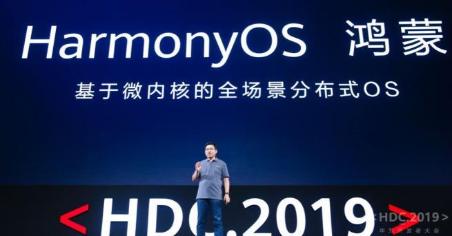 Технологии Huawei Harmony OS ще е алтернативата на Android Операционната