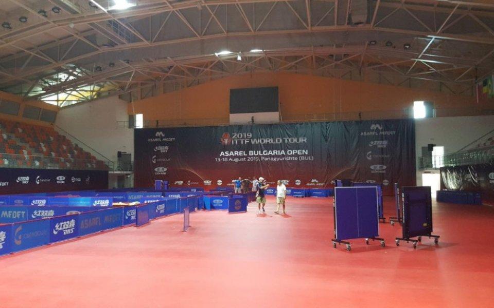 Панагюрище се подготвя да посрещне световния елит в тениса на маса