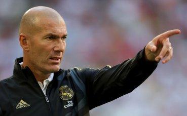 Изненадващ кандидат за поста на Зидан в Реал Мадрид