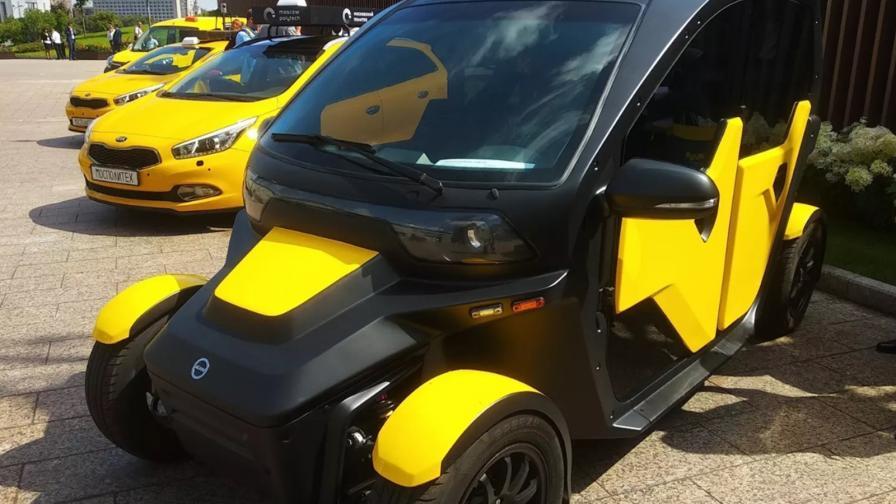 <p>&bdquo;Калашников&rdquo; направи електрическо такси</p>