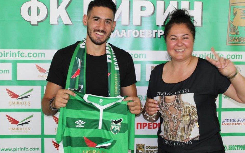 Отборът на Пирин Благоевград обяви привличането на нов играч .