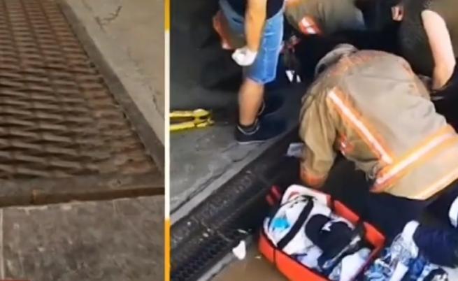 Жена падна в шахта на подлез