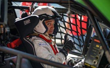 Рекордна за сезона конкуренция очаква Иван Влъчков на Писта София