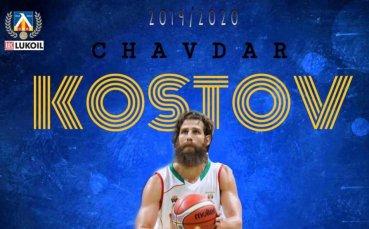 Чавдар Костов: Никой не очакваше да спечелим