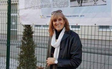 Стотици се простиха с легендата Пенка Стоянова