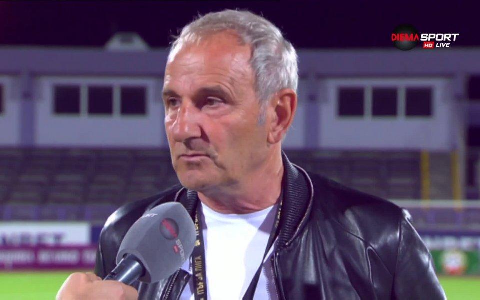 Спасов: Играхме със страх срещу Лудогорец