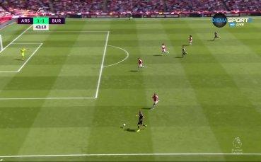 Бънрли изравни на Арсенал