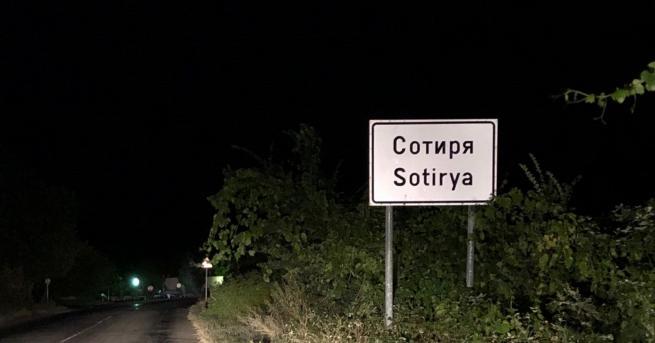 България Майката на убитата Кристин обвинява и лекарите Мартин Трифонов