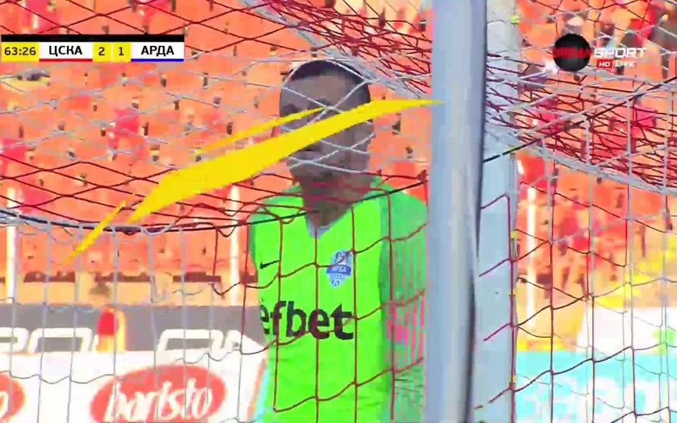 Героят за ЦСКА от този сезон - Евандро, отново беше