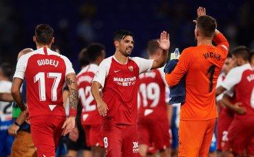 Ударно начало за Севиля в Барселона