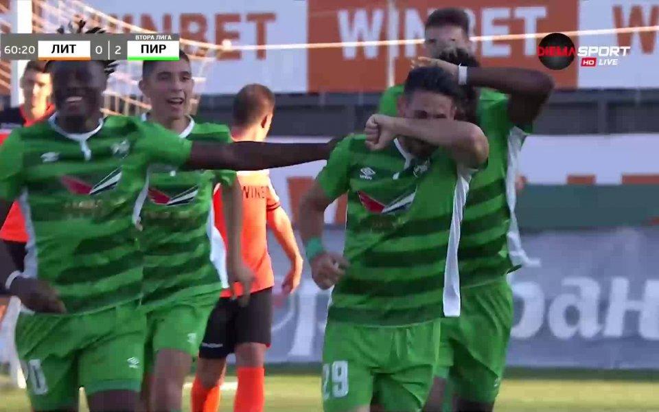 Отборът на Пирин Благоевград постигна първа победа във Втора лига