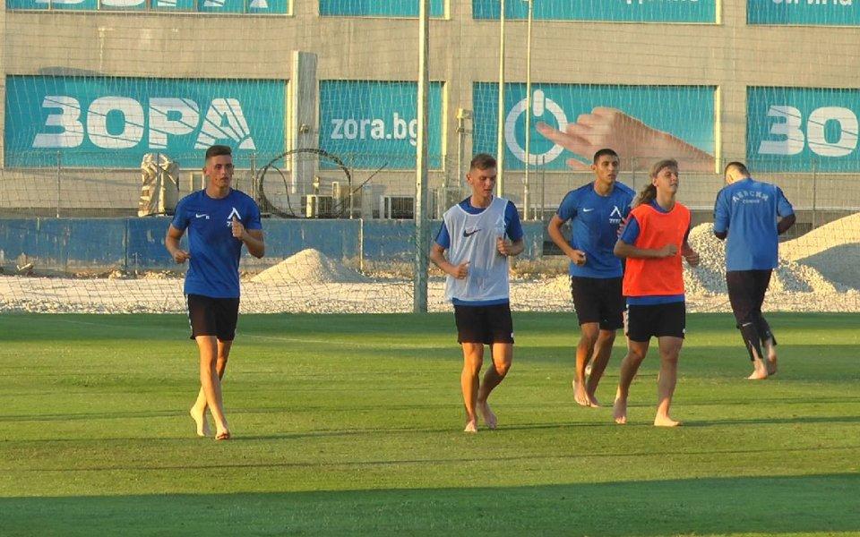 Днес пет момчета от школата на Левскитренираха с представителния тим