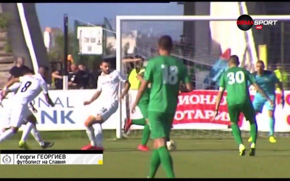 Спасяване на Георги Георгиев от Славия срещу Ботев Враца