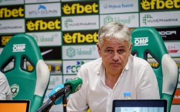 Стоев очаква проблемите в Левски да подействат на играчите