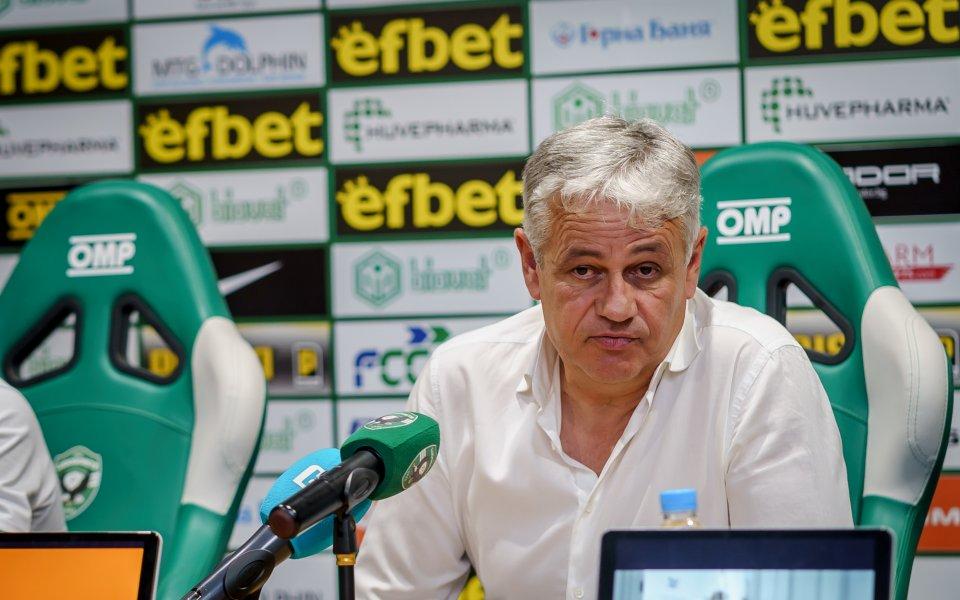 Бившият треньор на Левски и Лудогорец Стойчо Стоев коментира предстоящия