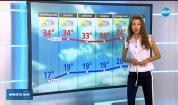 Прогноза за времето (21.08.2019 - централна емисия)