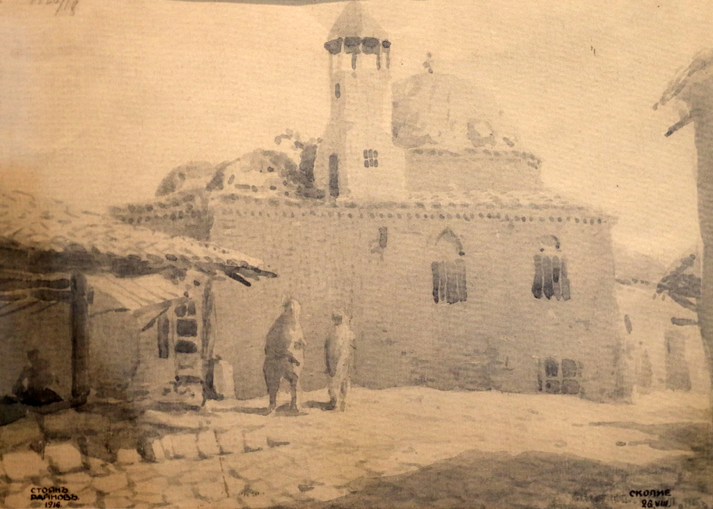<p>Скопие 1916г.</p>