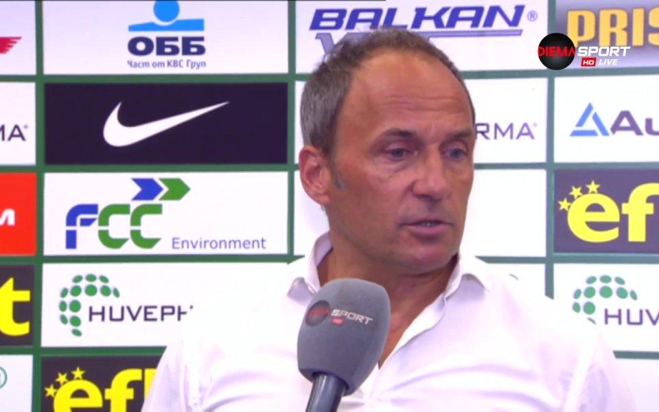 Наставникът на Марибор Дарко Миланич изрази своето задоволство от постигнатото