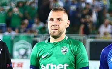 Румънец помагал на Левски: Моци става българин