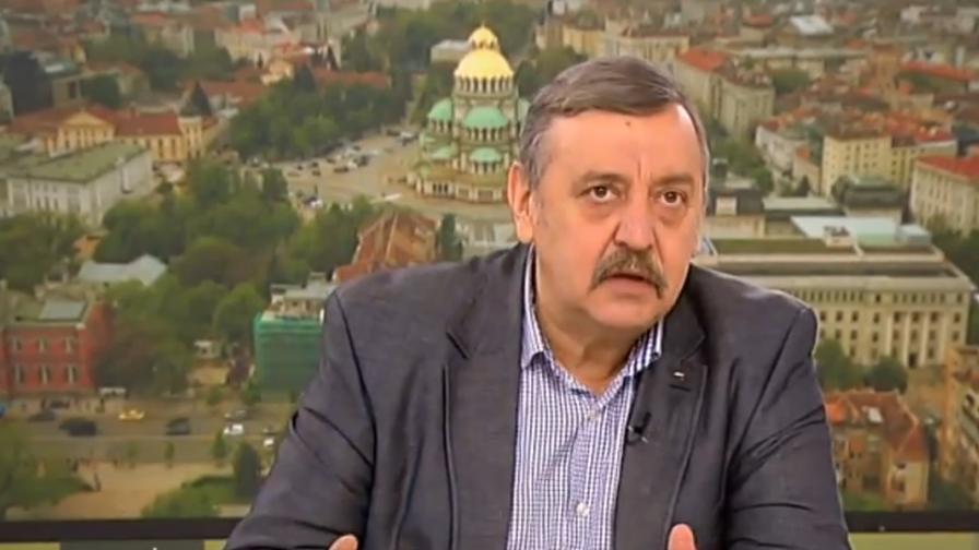 <p>Легионерска болест в България, как да се пазим</p>