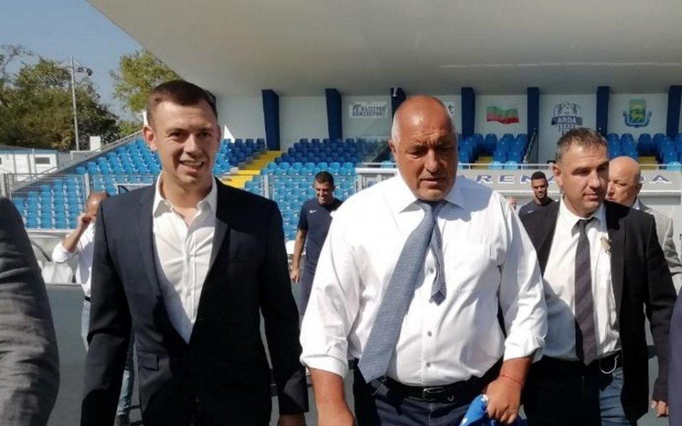 Министър-председателят Бойко Борисов се срещна с ръководството на ПФК Арда