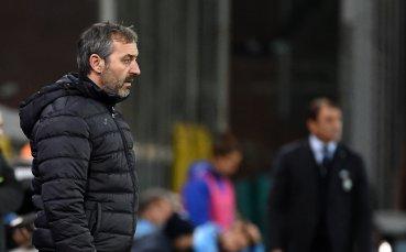 Джампаоло хвали новото ръководство на Милан