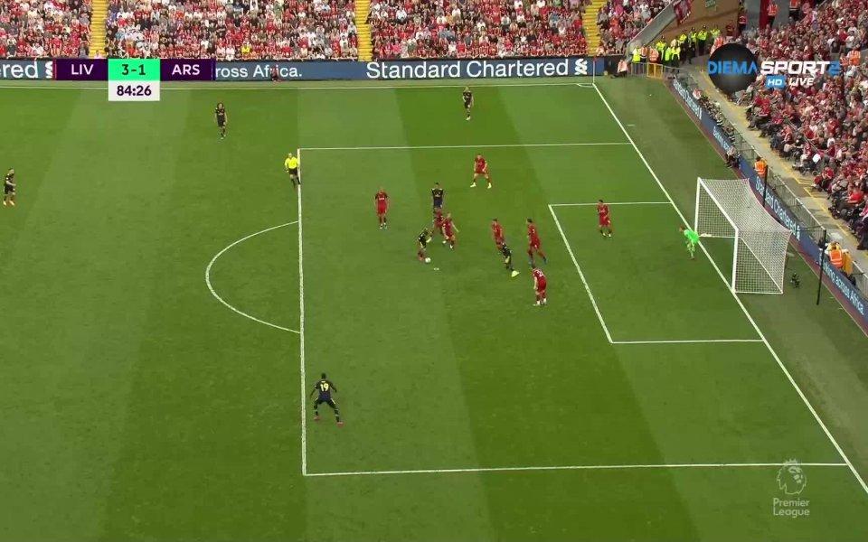 Полузащитникът на Арсенал Лукас Торейра успя да намали изоставането на
