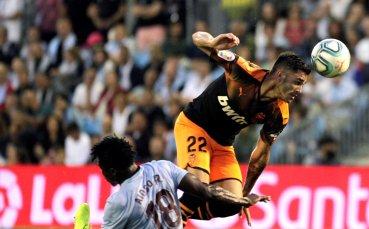 Селта се съвзе след шамара от Реал, тресна Валенсия