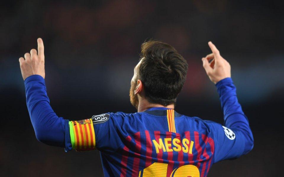 Синът на Меси подлуди футболния свят с ефектно изпълнение (видео)