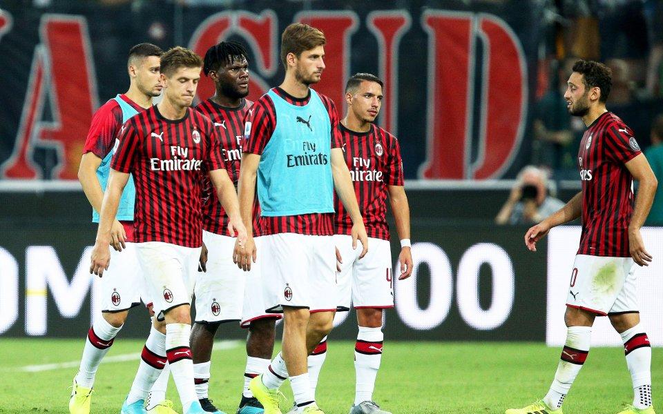 Отборът на Милан започна новия сезон в Серия А със