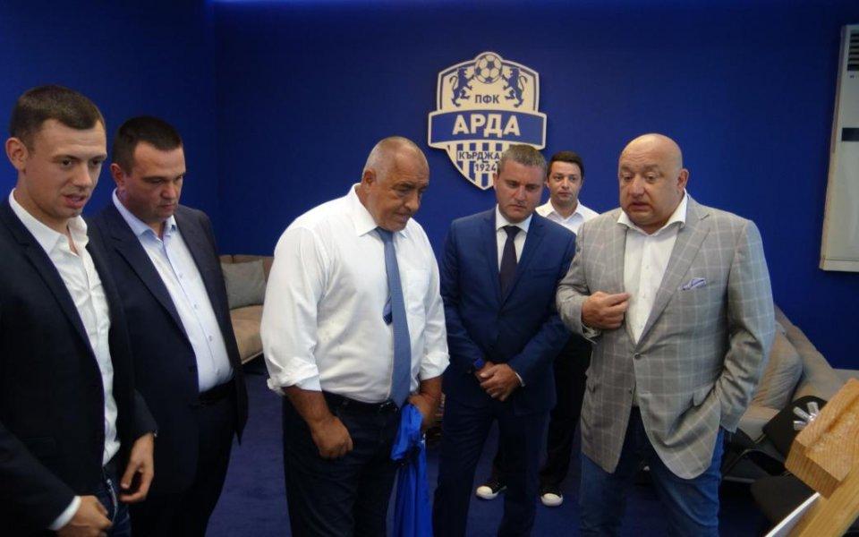 Арда с благодарствено писмо до премиера Борисов