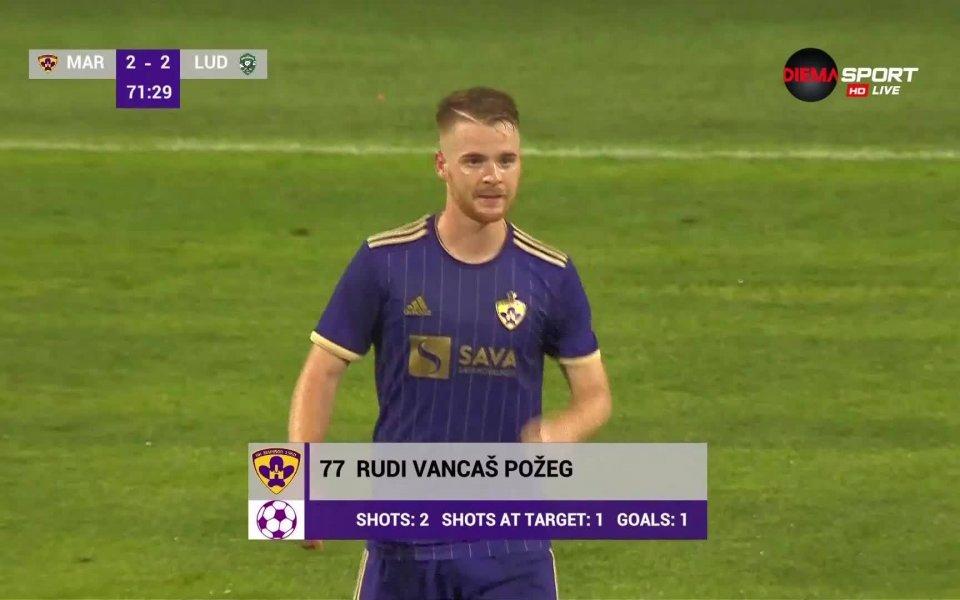 Отборът на Марибор изравни на Лудогорец в 72-ата минута, когато