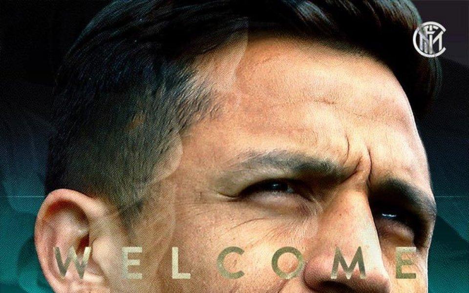 Чилийският национал Алексис Санчес официално премина в Интер Милано от