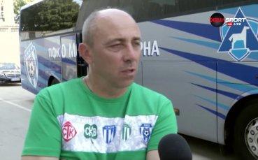 Илиан Илиев: Доволен съм от облика на отбора, младите са важна част от състава