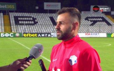 Играчът на мача Спас Делев: Ще наваксам по време на паузата, имах и късмет при гола