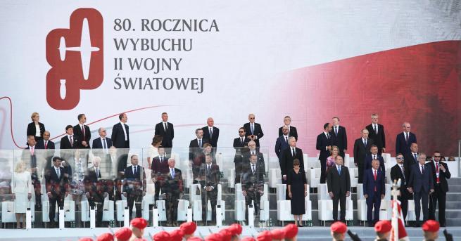 Свят Във Варшава: 80 години от избухването на Втората световна