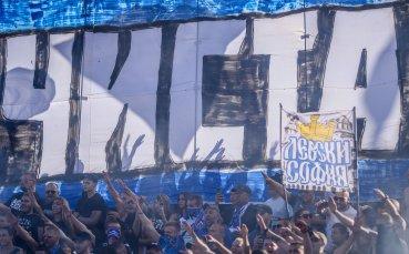 Екстазът на сините фенове срещу ЦСКА